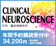 ClinicalNeuroscience